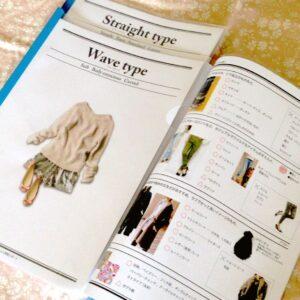 ご来店されるお客様へ ファッション誌のススメ